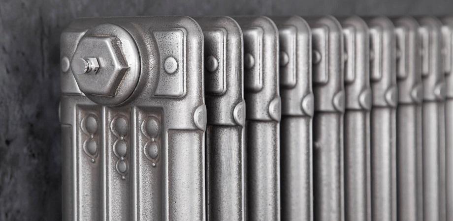 Retro radiatoriai